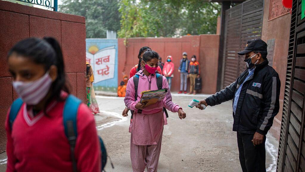 school campus in New Delhi, India
