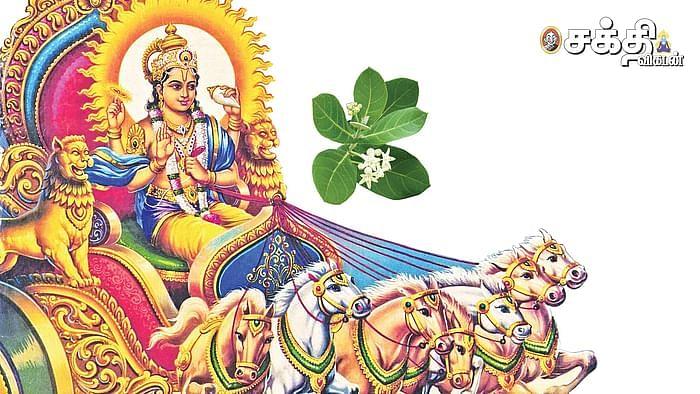 ரதசப்தமி