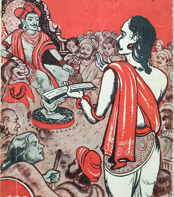 சங்க கால புலவர்