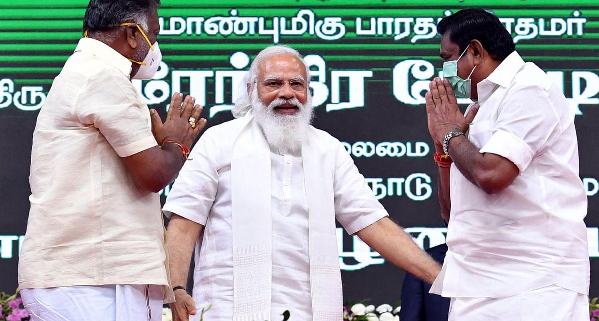 ஓ.பன்னீர்செல்வம் - மோடி - எடப்பாடி பழனிசாமி