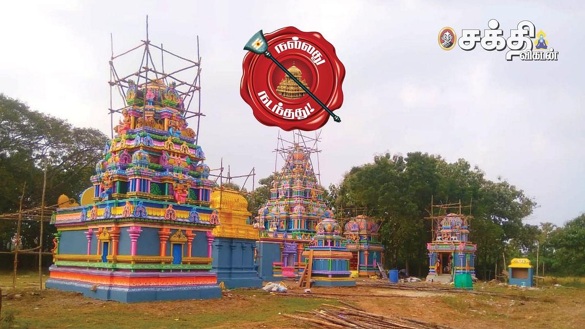 கார்கோடகபுரீஸ்வரர் கோயில்