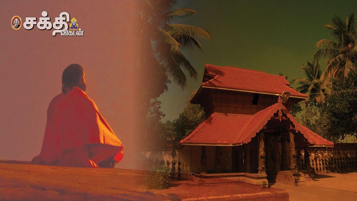 பூசணிக்காய் மந்திரம்