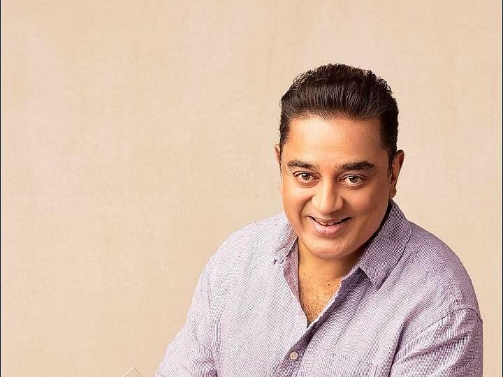 கமல்ஹாசன் | Kamal Hassan