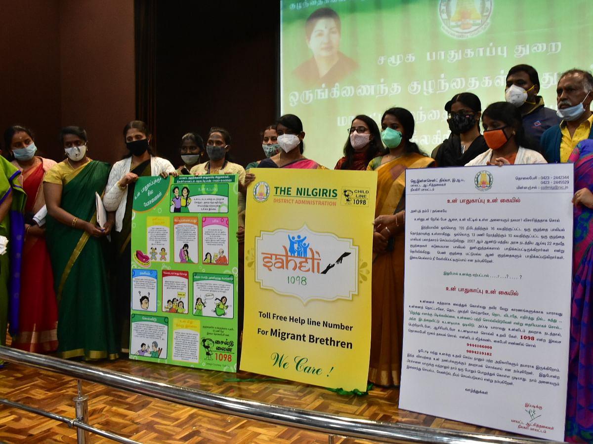 நீலகிரி: வடமாநில பெண் குழந்தைகளுக்கு உதவ வரும் 'சஹெலி'... புகார் அளிக்க சிறப்பு ஏற்பாடு!
