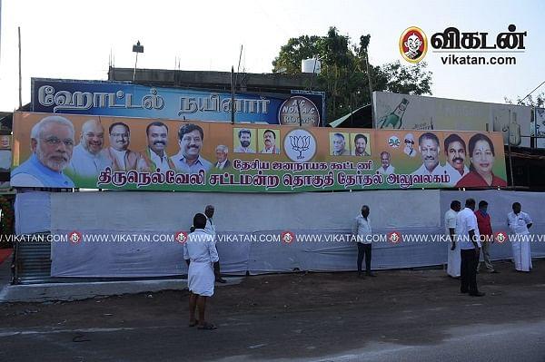 திறக்கப்படவிருந்த தேர்தல் காரியாலயம்