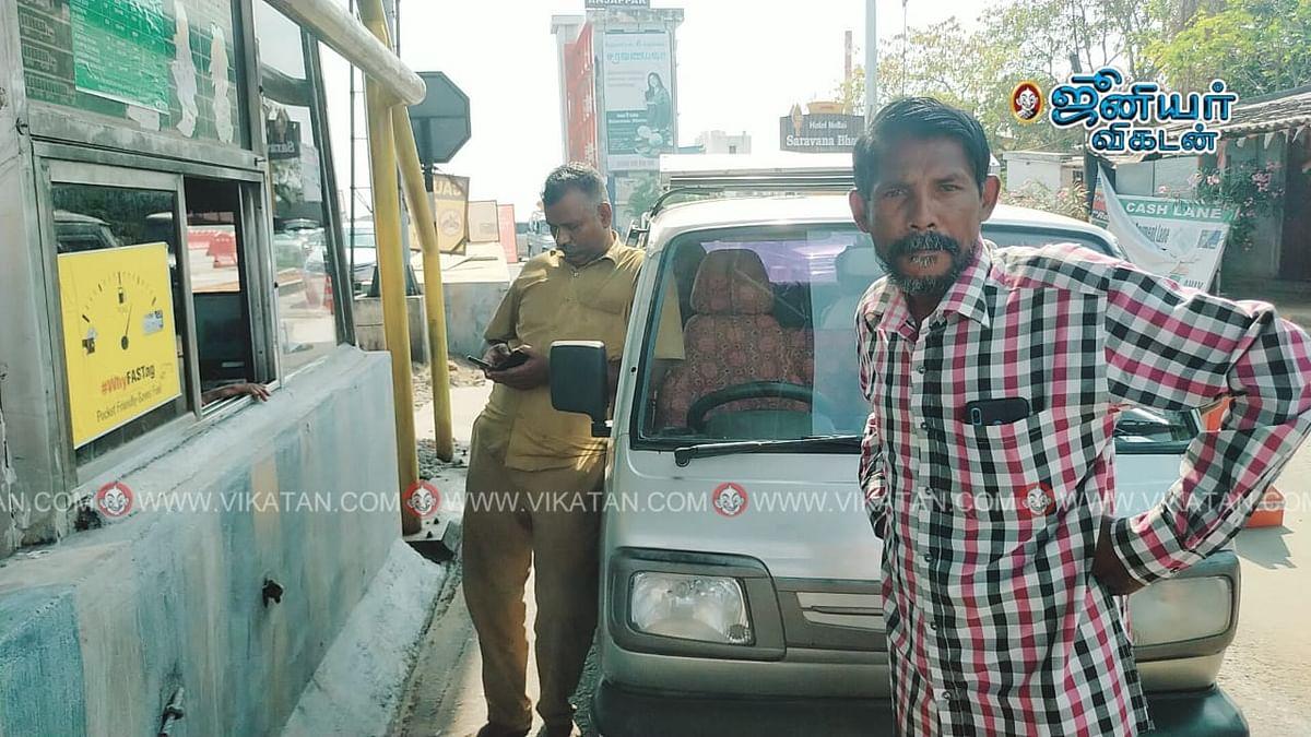 கட்டணம் செலுத்த மறுக்கும் உள்ளூர் வாகன உரிமையாளர்