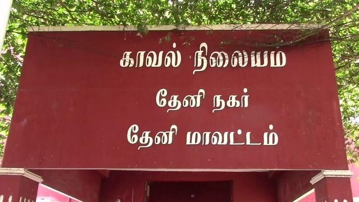 தேனி நகர் காவல் நிலையம்
