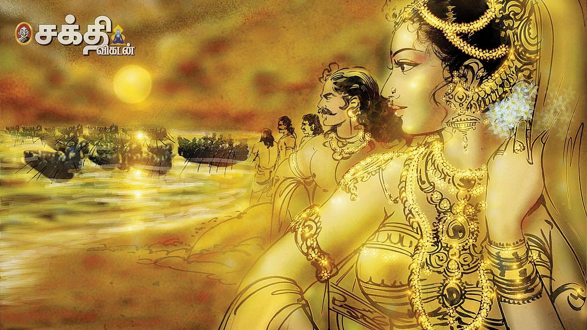 சிவமகுடம் - சரித்திரக் கதை