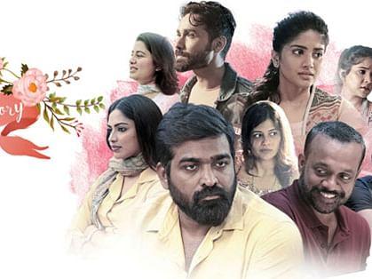 Kutty story - சினிமா விமர்சனம்