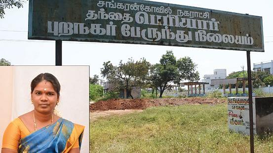 வி.எம்.ராஜலட்சுமி