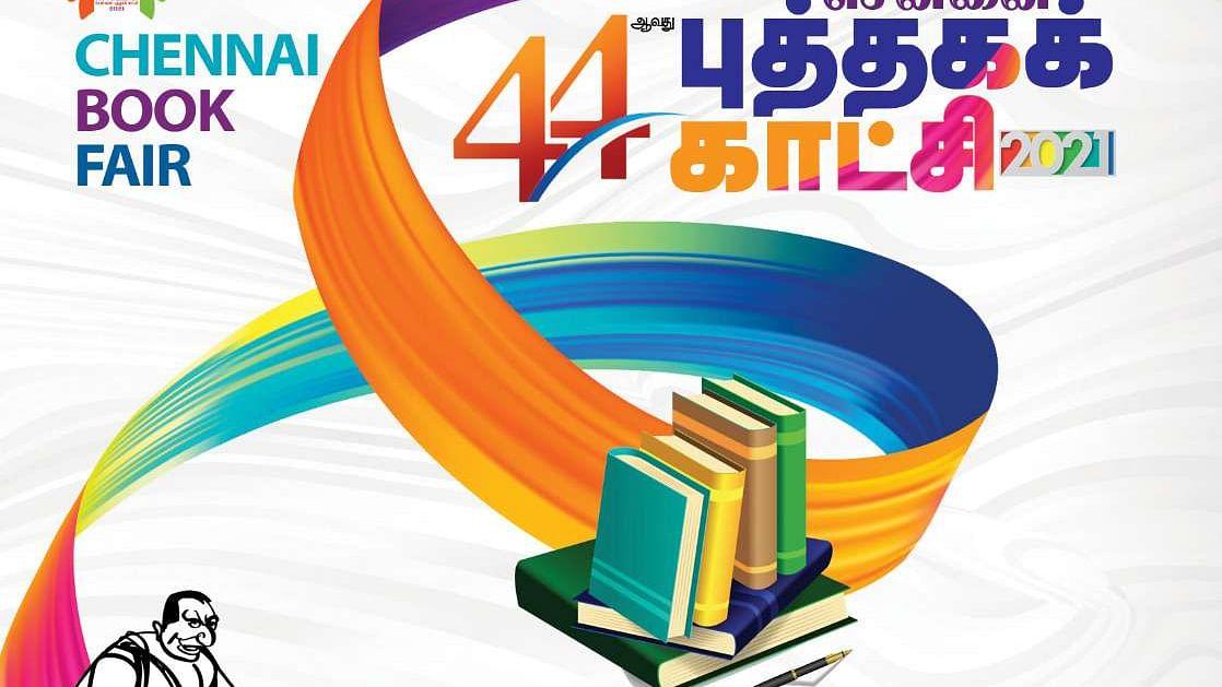 சென்னை புத்தகக் காட்சி | Chennai book fair