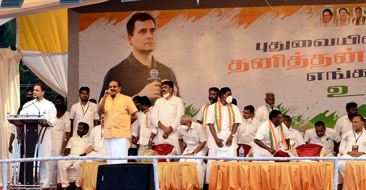 தேர்தல் பிரசார பொதுக்கூட்டத்தில் ராகுல் காந்தி