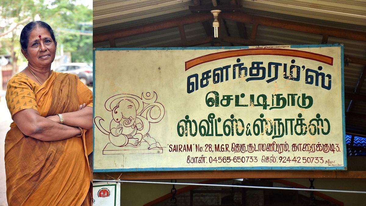 செளந்தரம் ஆச்சி