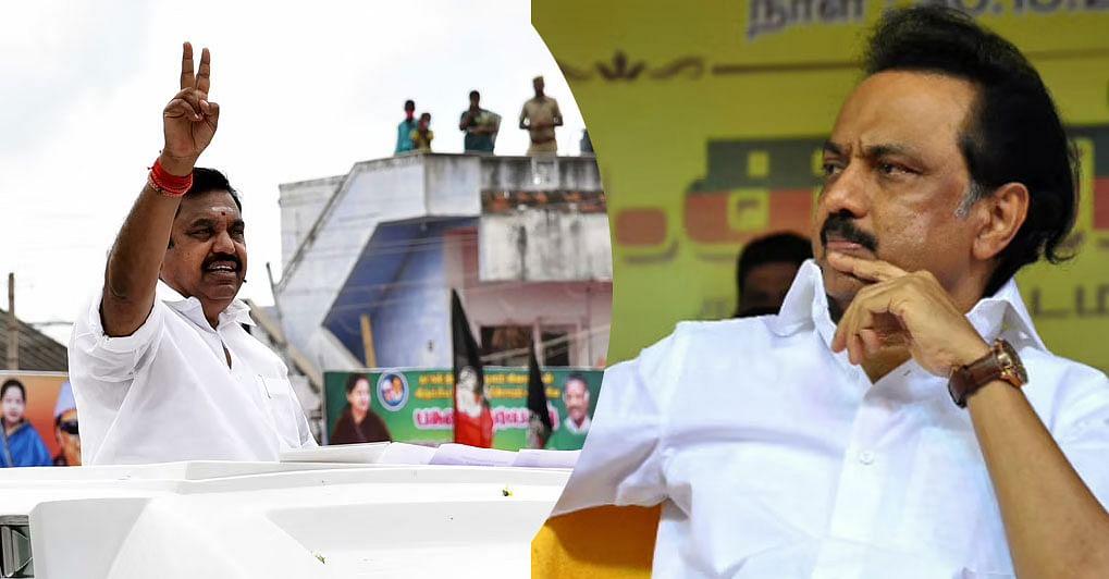 எடப்பாடி பழனிசாமி - ஸ்டாலின்