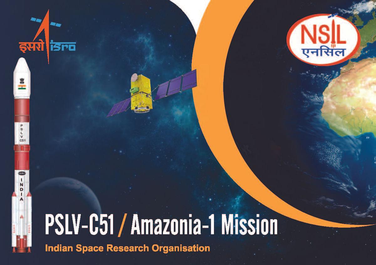 ISRO Mission