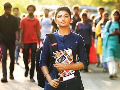 கமலி from நடுக்காவேரி