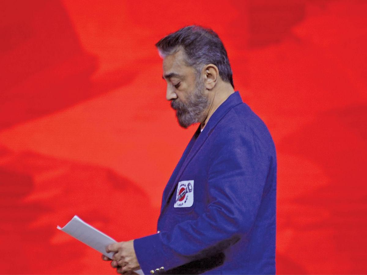 கமலஹாசன்