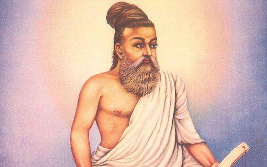அரசு அங்கீகரித்த திருவள்ளுவர் உருவப்படம்