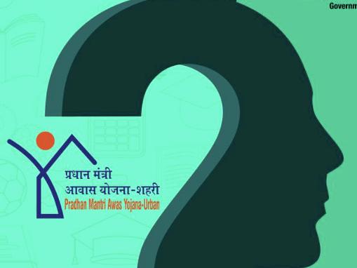பிரதம மந்திரி ஆவாஸ் யோஜனா திட்டத்தின் கீழ் வீடு கட்ட மானியம் பெறுவது எப்படி? #LoanVenumaSir - 18