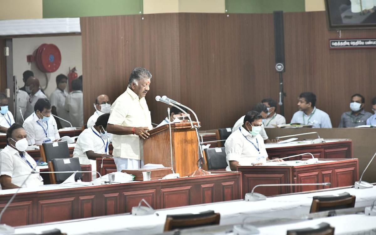 #LiveUpdates: பட்ஜெட் உரையை நிறைவு செய்தார் ஓ.பன்னீர் செல்வம்! #TNBudget2021