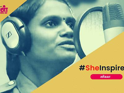 `ஒரு பாட்டுக்காக என் ஒரு மாச சம்பளமே செலவாயிடும்!' - கான்ஸ்டபிள் சசிகலாவின் கதை #SheInspires