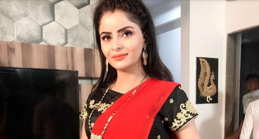 கெஹானா வசிஸ்த்