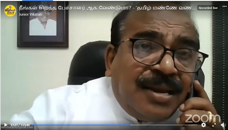 நிகழ்ச்சியில் நாஞ்சில் சம்பத்