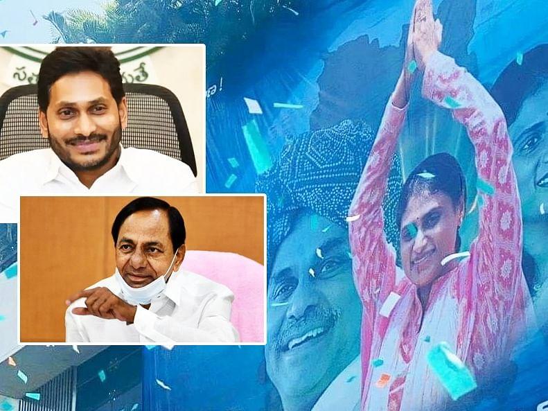 தெலங்கானாவில் ஜெகன் தங்கை ஷர்மிளாவின் புதிய கட்சி... ஸ்கெட்ச் கே.சி.ஆருக்கா பா.ஜ.க-வுக்கா?