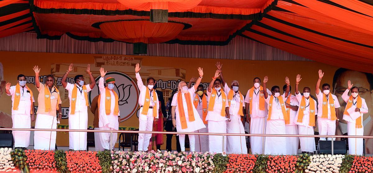 புதுச்சேரி பா.ஜ.க தேர்தல் பொதுக்கூட்டம்