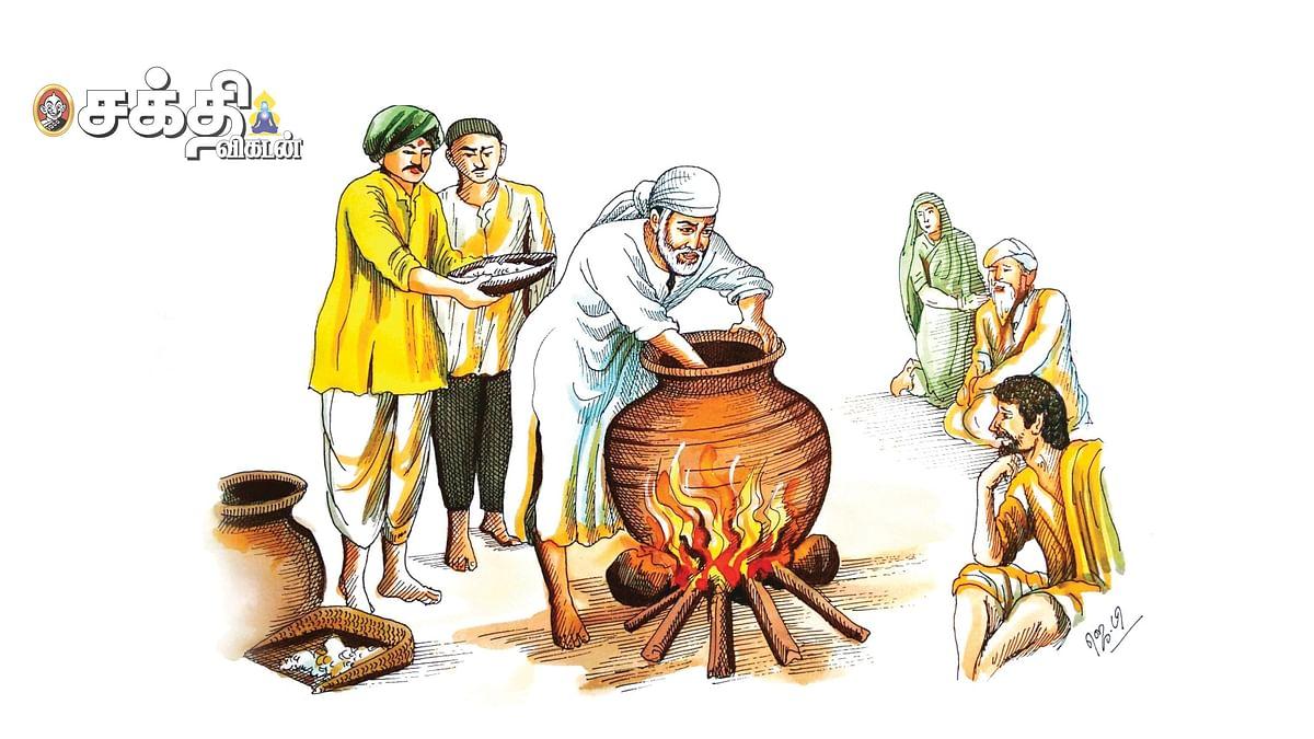 சாயி சரணம்