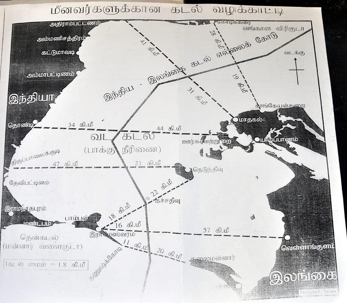இந்தியா - இலங்கை கடல் எல்லை