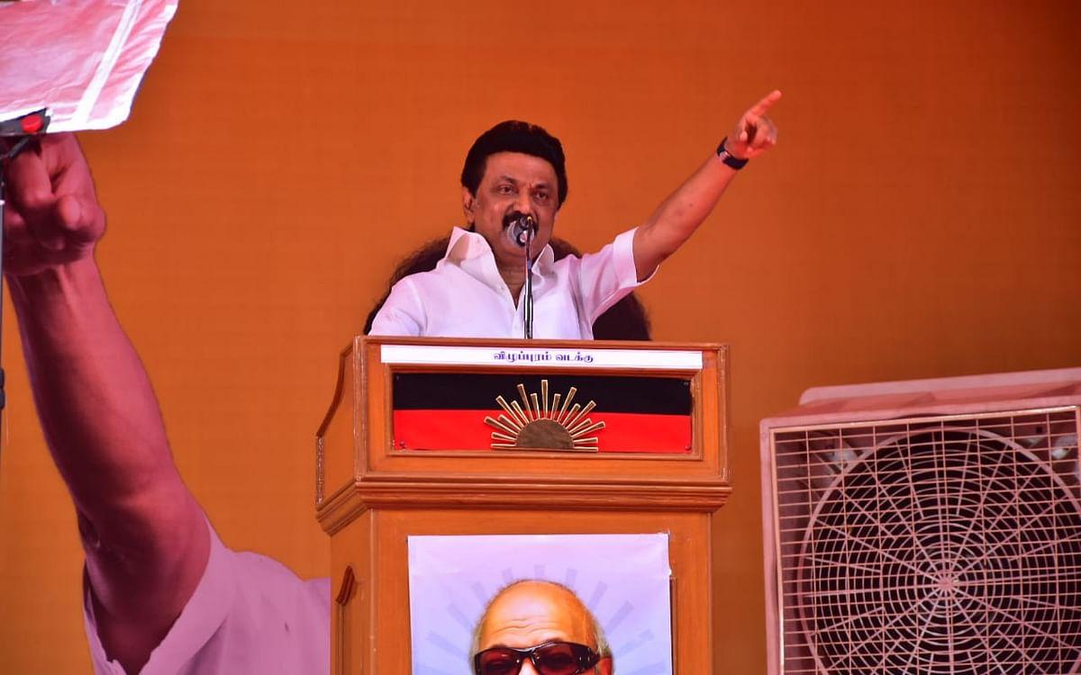 குடும்பத் தலைவிகளுக்கு ரூ.1,000... கமல்ஹாசனை காப்பி அடிக்கிறாரா ஸ்டாலின்?