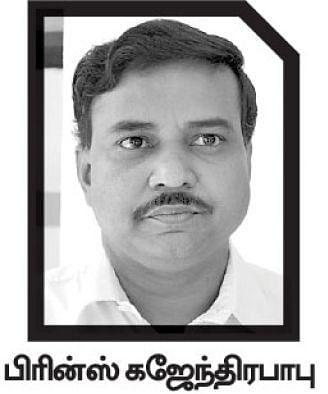 கல்வியாளர் பிரின்ஸ் கஜேந்திரபாபு