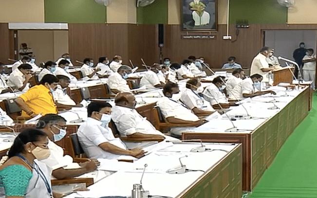 தமிழக பட்ஜெட் கூட்டத்தொடர் 2021