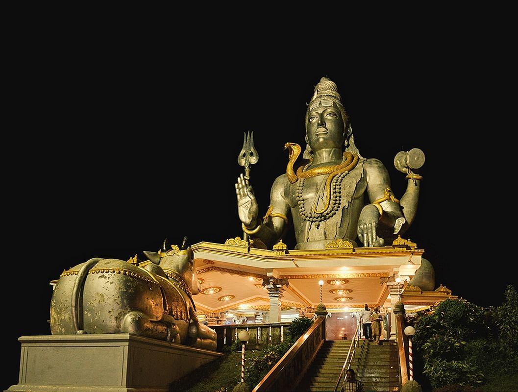 மகா சிவராத்திரி!