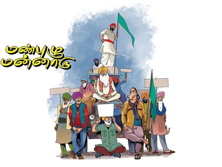 மண்புழு மன்னாரு: உலகை உலுக்கிய விவசாயிகள் போராட்டம்! - இது 'ரஷ்யா'வின் கதை!