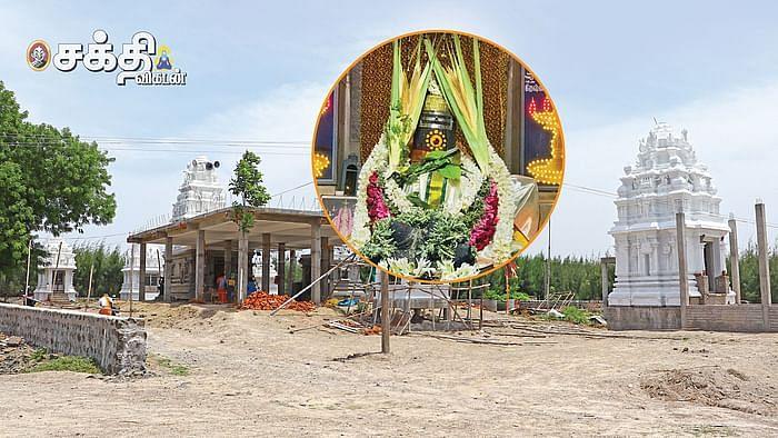 மகா சிவராத்திரி