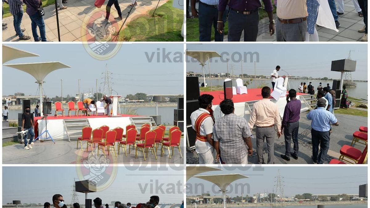 ஸ்மார்ட் சிட்டி திறப்புவிழா