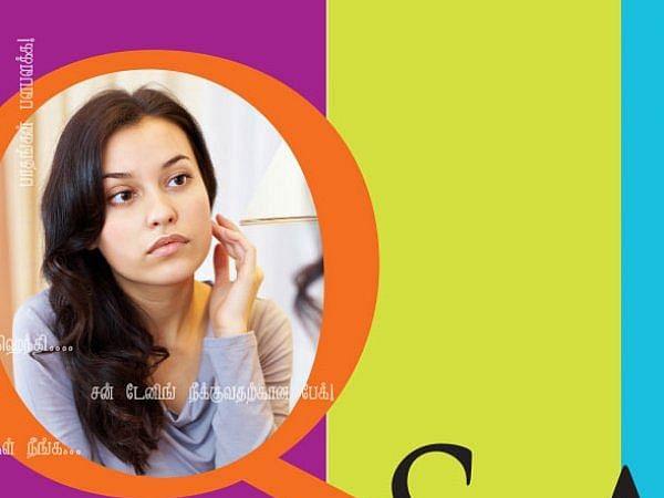 பியூட்டி கார்னர் - Q&A