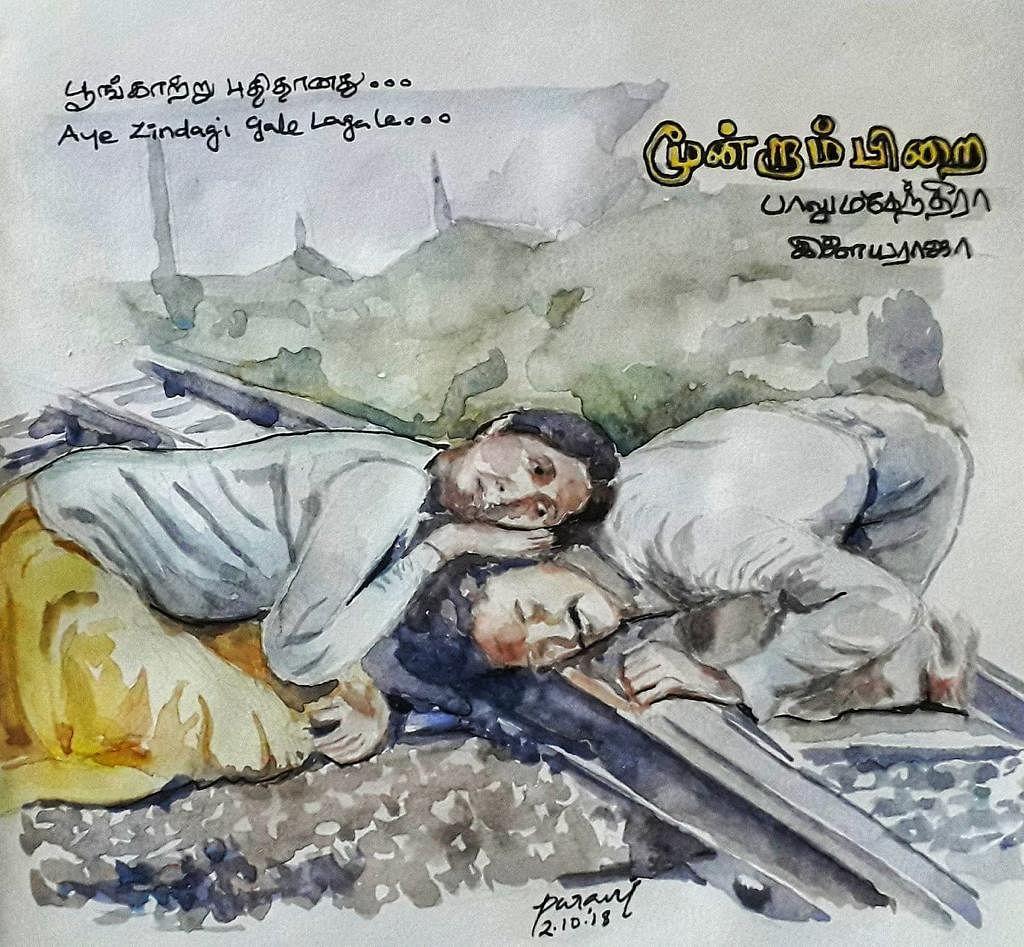 பரணி ராஜன் ஓவியங்கள்