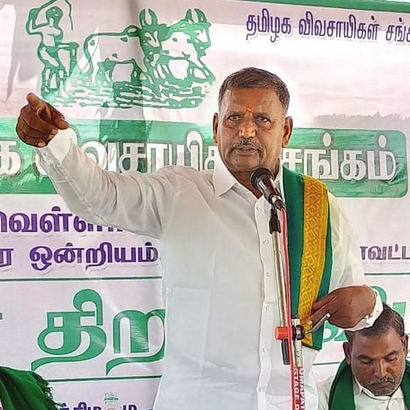 ராமகவுண்டர்
