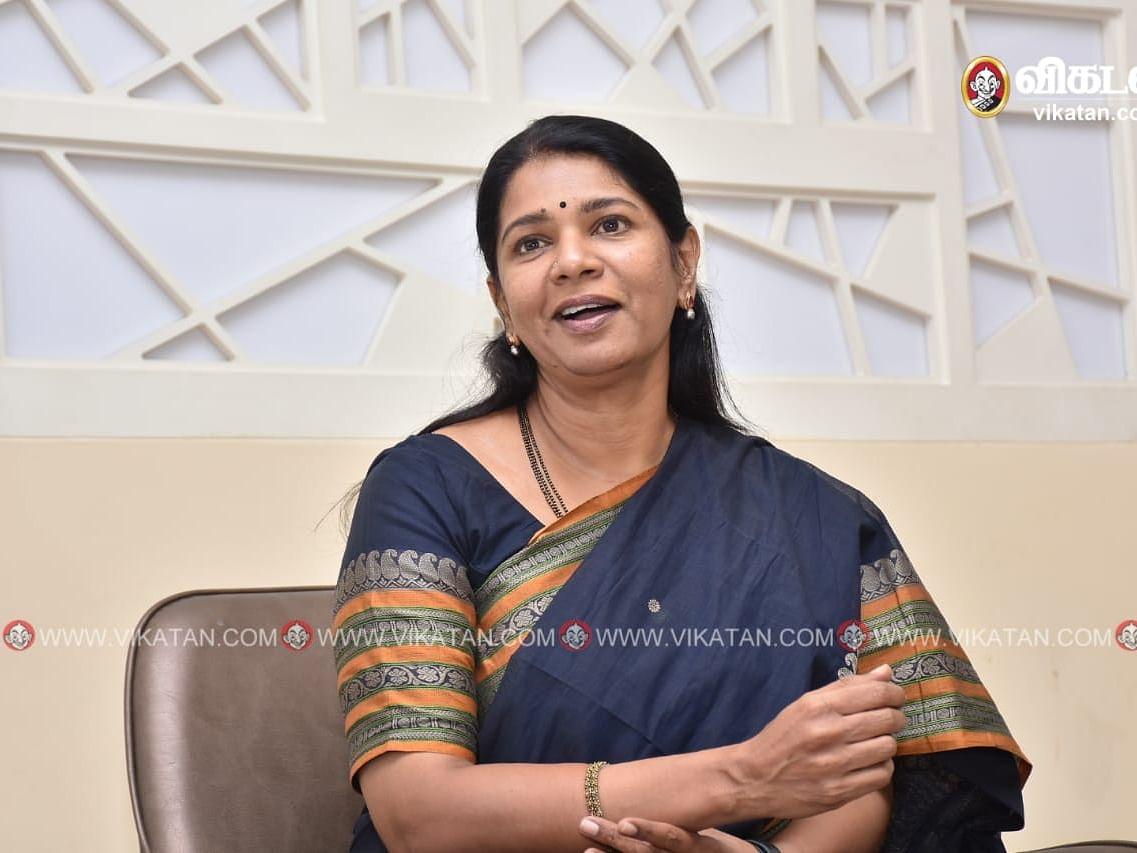 Election updates: திமுக எம்.பி கனிமொழிக்கு கொரோனா தொற்று உறுதி!