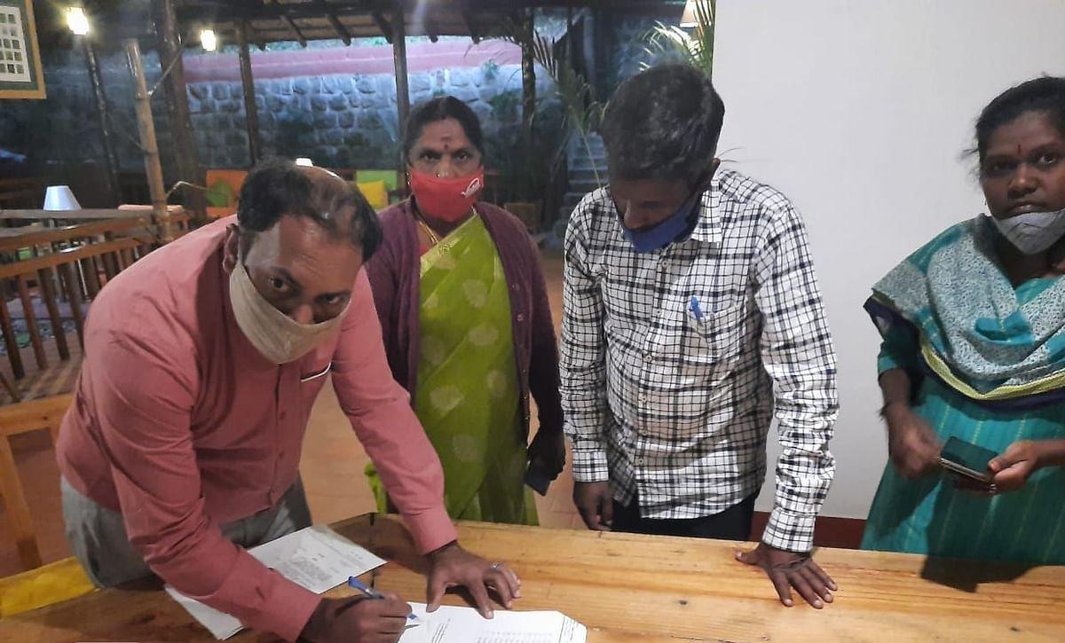குரும்பா ரிசார்ட்