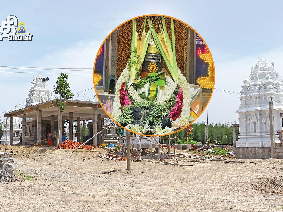 மகா சிவராத்திரி  சிறப்பு சங்கல்ப வழிபாடு!