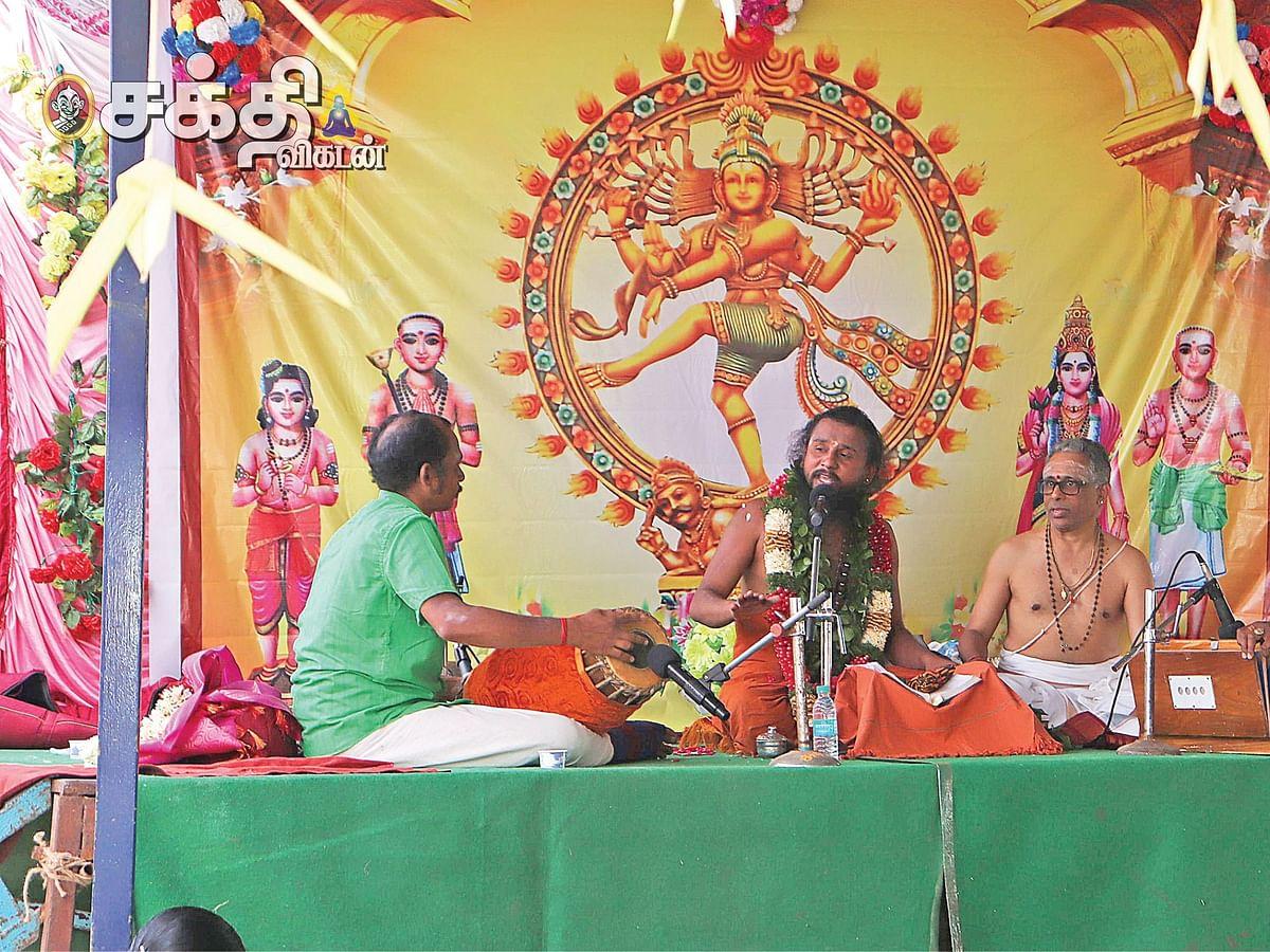 சுந்தரர் திருப்பாட்டு அருளுரை விழா!