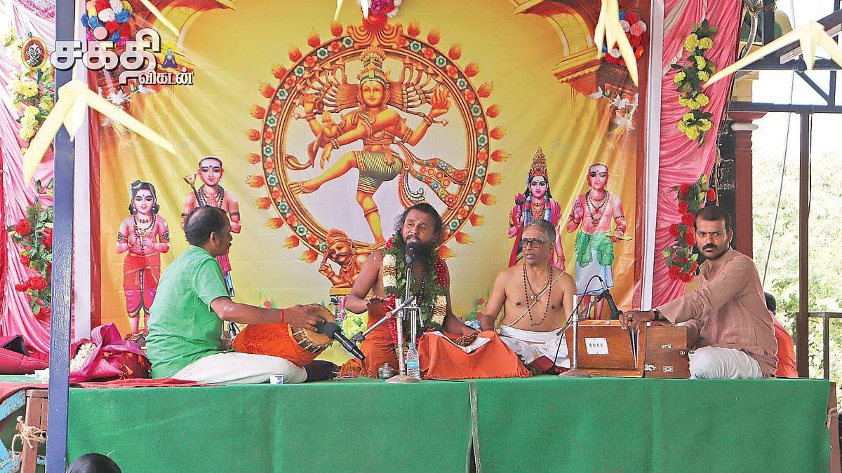 சுந்தரர் திருவிழா