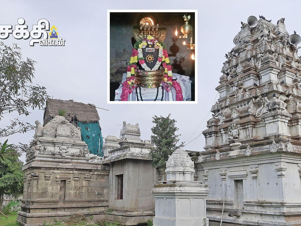 எமதண்டீஸ்வரர்