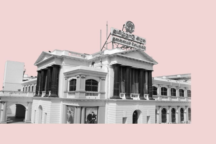 தமிழக சட்டப்பேரவை தேர்தல் 2021