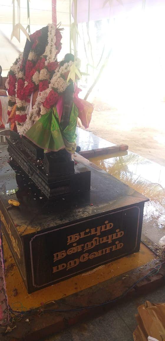 வீரனார் கோயில்