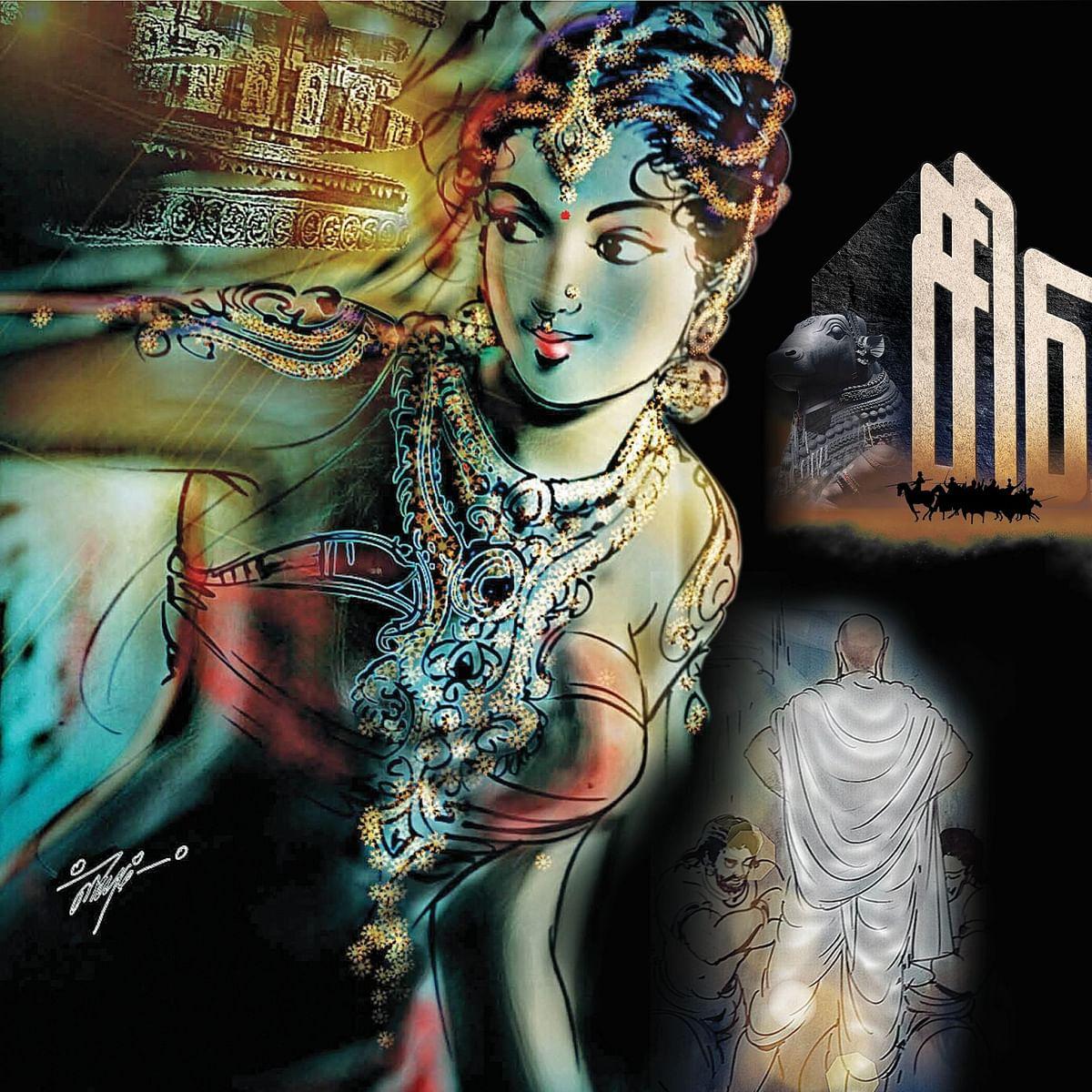 சிவ மகுடம்